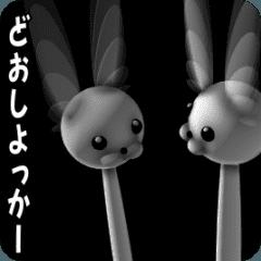 耳が動くよ!!うざぎちゃん