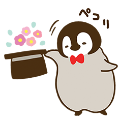 ぺんちゃんポップアップスタンプ