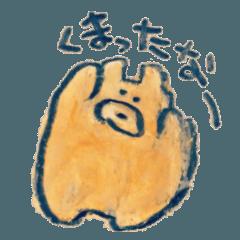 もくもくちゃんとなかまたち〜手描き編〜
