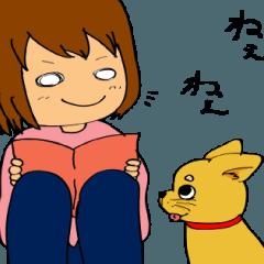 ブサかわ犬と女子高生