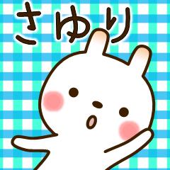 ☆さゆり☆さんのお名前スタンプ