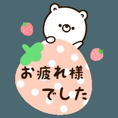 ゆるほわ白くまさん☆優しい言葉Ver.