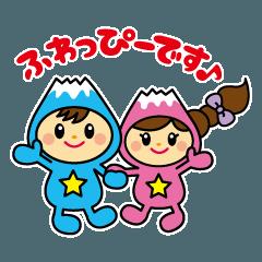 富士見市マスコットキャラクターふわっぴー