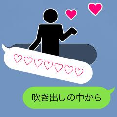 動く☆吹き出しの中からコンニチハ2