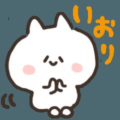 I am いおり