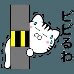 主婦が作ったデカ文字 関西弁ネコ07