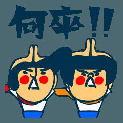 習慣少年スタンプ No.9 ゆる敬語篇