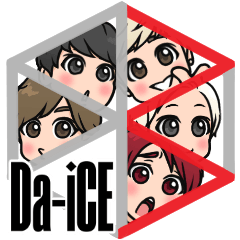 Da-iCE OFFICIAL スタンプ第3弾!!