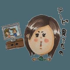 [LINEスタンプ] 主婦の言い訳 (1)