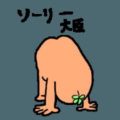 [LINEスタンプ] 夢見るゴリラ54