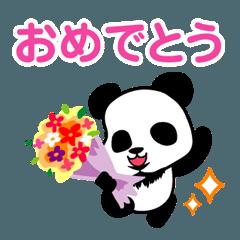 かわいいひげパンダ