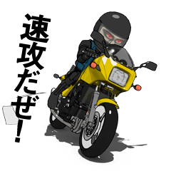 バイクオタクのおっさんライダー