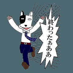 社会に出て働く犬 ~フレッシャー時代~
