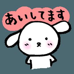 愛しすぎタレミミ犬(心ほっこり)