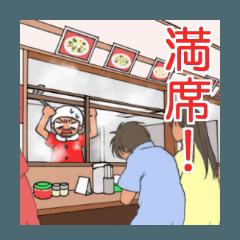 九州ラーメン 友理