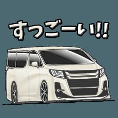 憧れの車 5