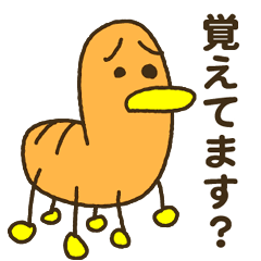 [LINEスタンプ] 鳥イモムシの「ネットあるある」の画像(メイン)