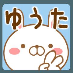 【ゆうた/ユウタ】さんが使うスタンプ