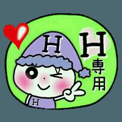 ちょ~便利![H]のスタンプ!