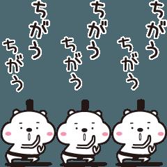 踊る♪スモウベア(2)