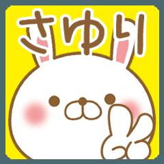 【さゆり/サユリ】さんが使うスタンプ