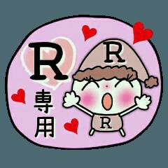 ちょ~便利![R]のスタンプ!