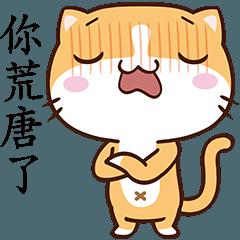 Pi Cat