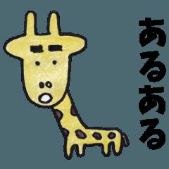 ゆかいな動物スタンプ9(繰り返し言葉)