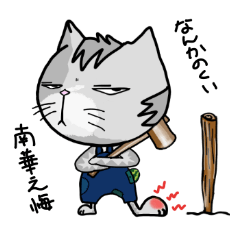 [LINEスタンプ] ウリニコの勘違い四字熟語 (1)