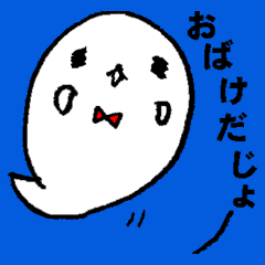 ななこ[ハロウィン1]