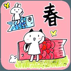 のりぽん☆春の優しいうさぎ&ねこ
