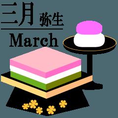 3月の風物■ひな祭り・ホワイトデー・卒業