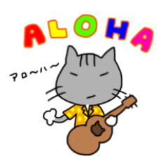 ウクレレを弾く猫 (グレー)