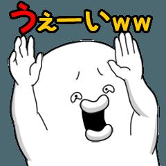 ▶動く♪やる気なし男 Vol.2