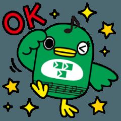 ナラシド♪ Vol.1
