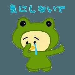着ぐるみピヨ子(けなげなピヨ子)