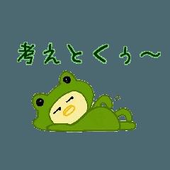 着ぐるみピヨ子(自由なピヨ子)
