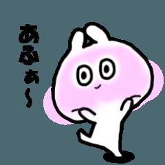 沖縄方言 喜屋武さん