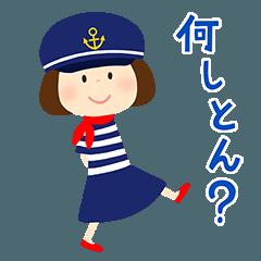 神戸のマリンな女の子