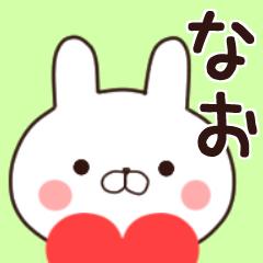 ★なおさんが使う名前スタンプ★