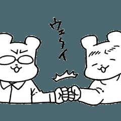 実録!魔王城〜とある仲良し夫婦の日常〜