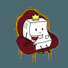 豆腐の王様は命令がお好き
