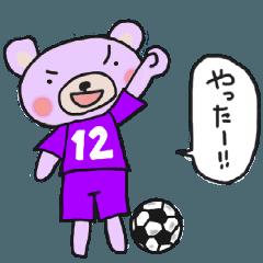 紫サポーターのサッカー応援スタンプ