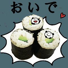 Happy お寿司