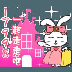 ソウルメイト:ようこそココアバニ アニメ3