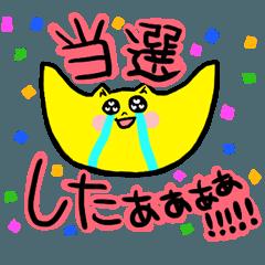 Kポペン♡スタンプ2