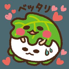 和菓子のキ・モ・チ
