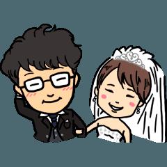 新郎新婦とゆかいな仲間たち Part1