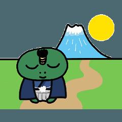 ちょんまげカエルの大江戸物語