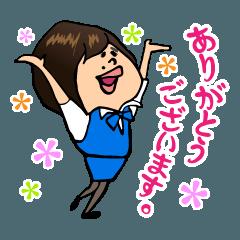 (社会人女子)敬語スタンプ:おふぃすレデ子